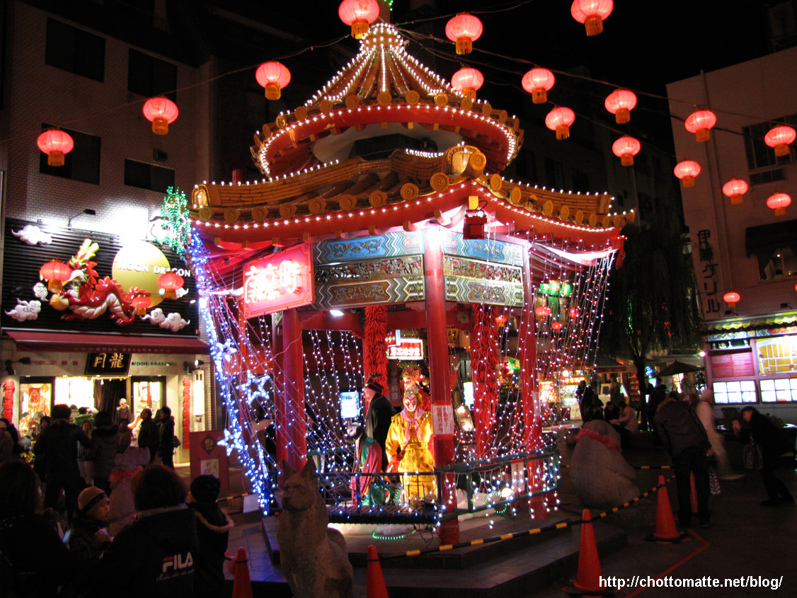 Chinese Christmas Traditions | Xmasblor